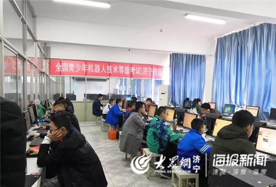 济宁2019年第一期全国青少年机器人技术等级考试开考