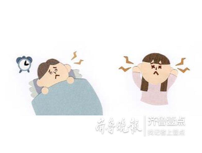 失眠有哪些危害?轻则疲劳重则诱发癌症