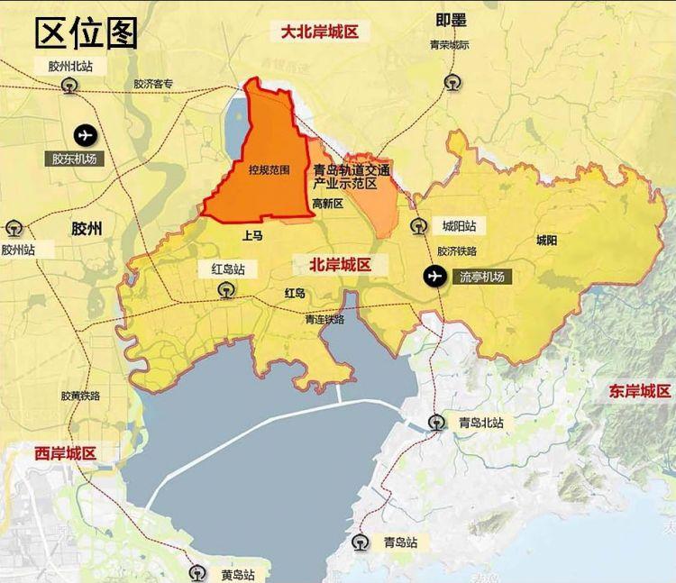 青岛这个片区要建三大功能区主导区 详细规划出炉