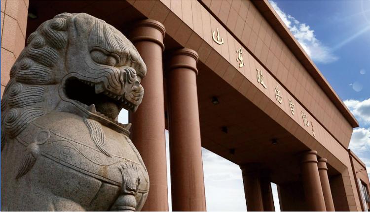 纳入冻结范围 山东政法学院要搬?