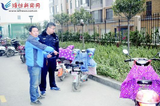 临朐两男子疯狂盗窃27辆电动车,被依法刑拘