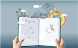 山东省教育厅公布5个重点项目评审认定结果