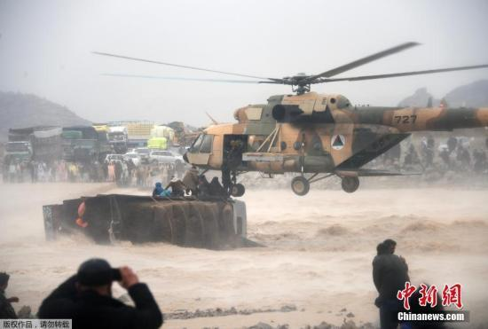 联合国:阿富汗遭遇洪灾超过12万人需要人道援助