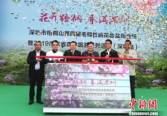 广东将投2亿元推进10个森林生态园建设