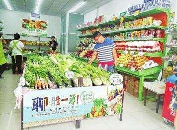 """""""聊·胜一筹""""品牌农产品积极拓展北京市场"""