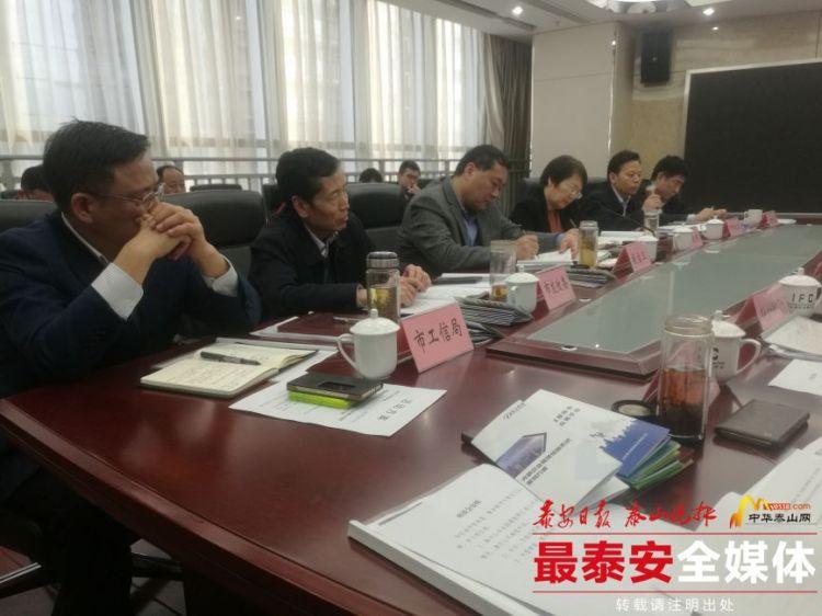 泰安市领导调研科技企业发展