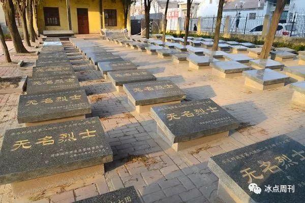 菏泽一社区书记帮英雄寻亲,从烈士陵园寄出千封信