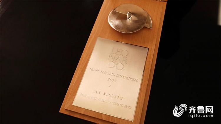 莱昂纳多国际奖奖杯.jpg