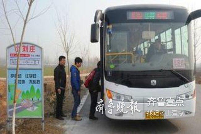 村村通公交,峄城这个村的公交咋跑没了?