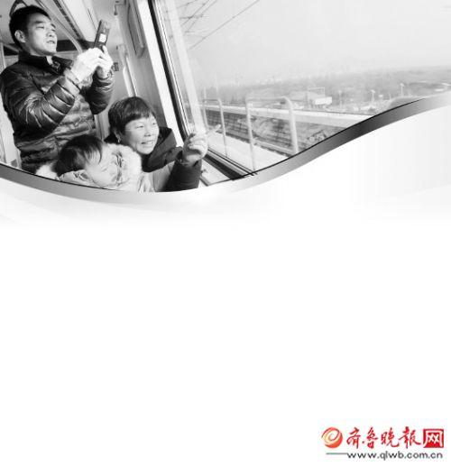 济南地铁1号线4月1日正式售票 WiFi全域覆盖