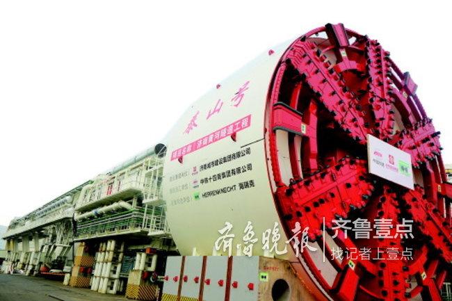 济南穿黄盾构机5层楼高重4000余吨!咋从广州来济南?