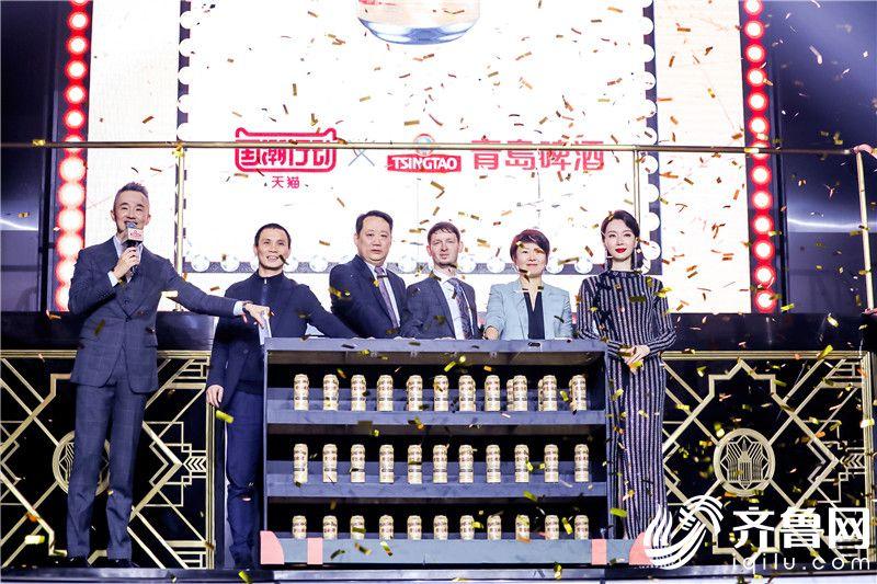 """让世界品味中国""""潮""""  青岛啤酒经典1903复古装引爆潮流尖货"""