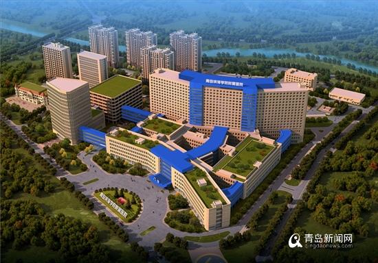 全国首家、三甲标准 青岛这所新医院首批招聘273人明年运营
