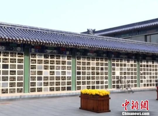 北京多家殡仪馆举办开放日 创新惠民便民服务项目