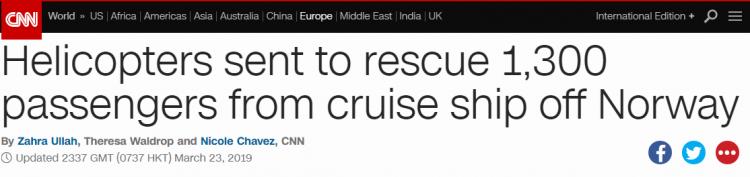 载客1300人的大型邮轮在挪威海域遇险 多架直升机参与紧急救援