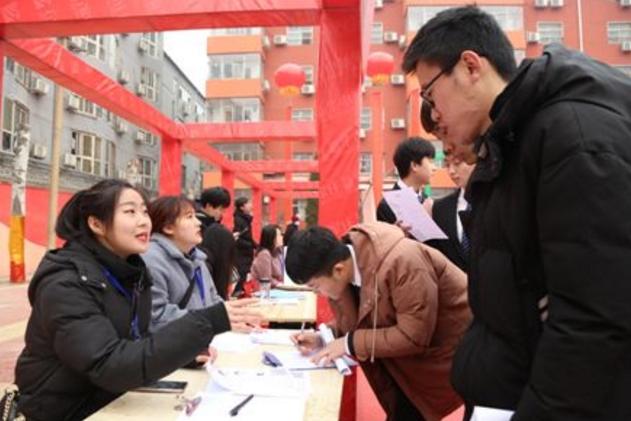 事业单位编制!济南市教育局直属学校要招75人