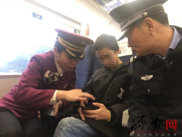 智障男孩离家出走见网友 列车长发现送回家