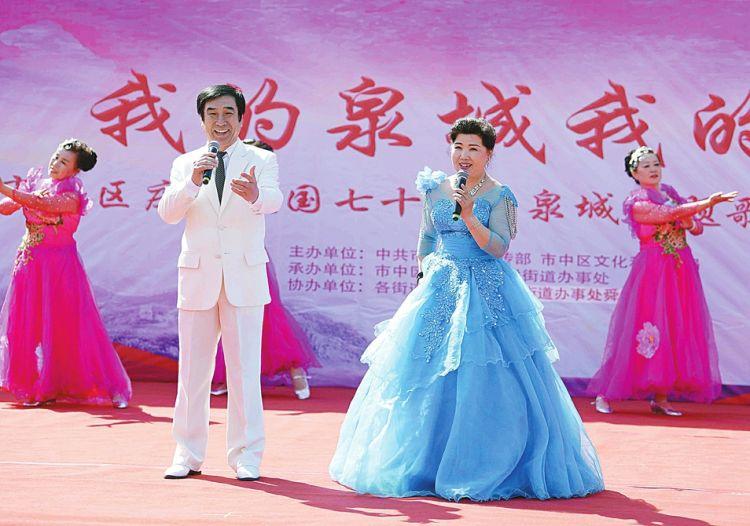 放歌泉城 喜迎新中国成立70周年