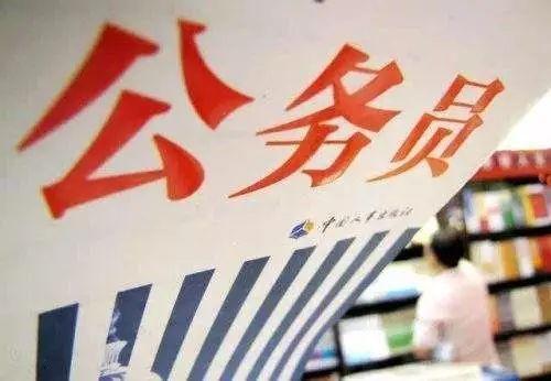 省考报名第二天热度见长 聊城一职位竞争比高达1:363