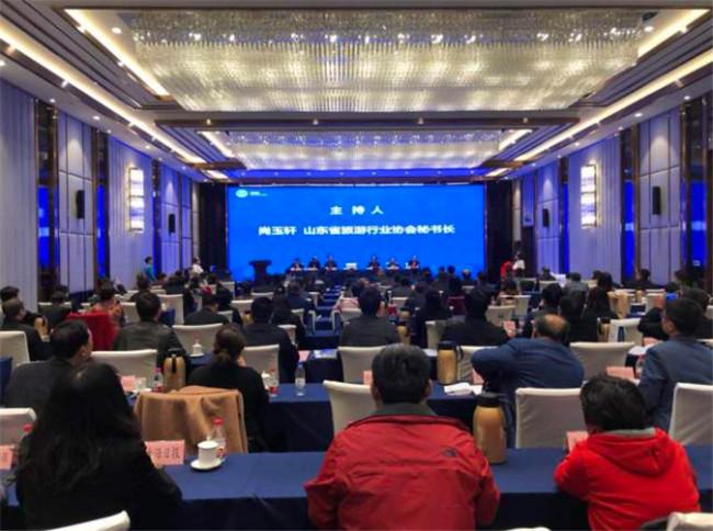 """山东省旅行社协会正式成立 助力我省旅行社业""""高速、高质、高效""""发展"""