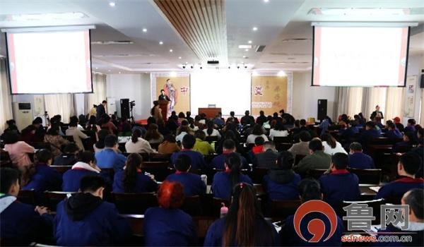 """用""""家文化""""解锁幸福之密码——枣庄市举办母亲素质提升工程暨家庭教育系列讲座"""