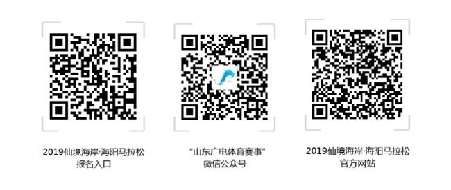 QQ截图20190326153310