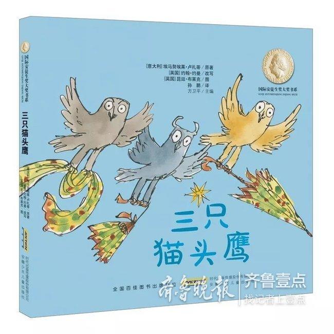 儿童阅读日来啦!去济南市图听故事、看绘本、做手工