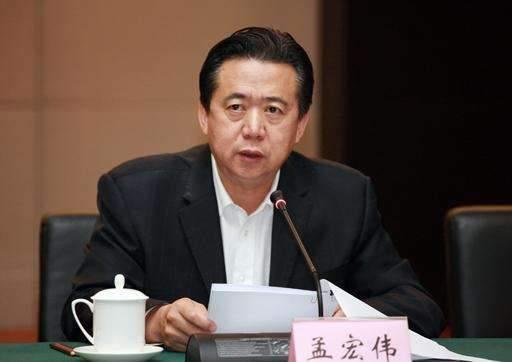 公安部原党委委员、副部长孟宏伟被双开:特权思想极其严重 家风败坏