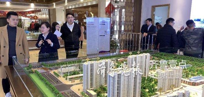 济南严打楼市谣言背后:满人的售楼处多是虚假繁荣