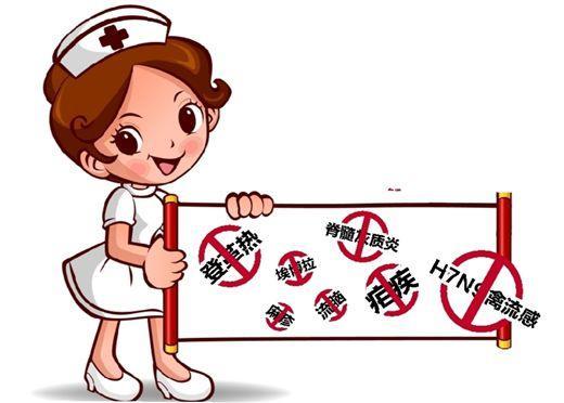 山东公布2月份传染病疫情:报告30424例,死亡27人