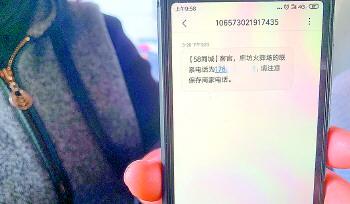 """网购电动三轮和""""火葬场""""啥事?58同城:商家就这名"""