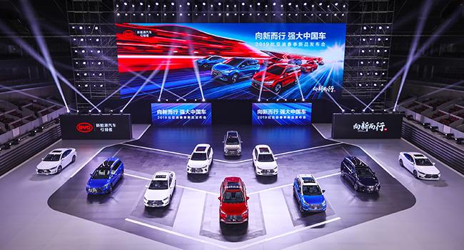 三大矩阵九款新车,比亚迪春季新品发布会强大亮相
