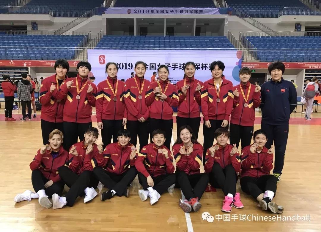 2019全国女子手球冠军杯赛山东获季军