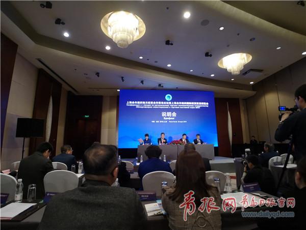 首届上海合作组织地方经贸合作青岛论坛5月24日举行