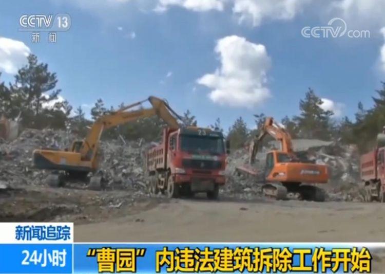 """牡丹江""""曹园""""内违法建筑拆除工作开始"""