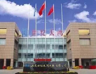 7个交易日蒸发21.11亿!淄博这家上市公司高管集中减持!