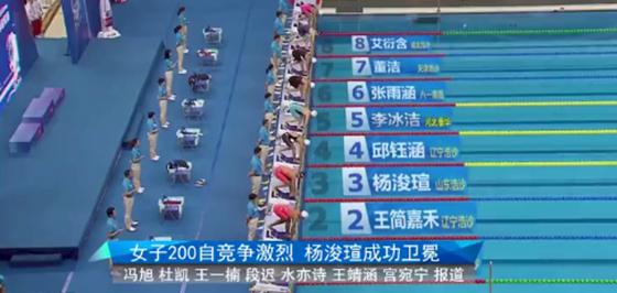 国游泳冠军赛激战进行时 山东泳将已斩获3金6银3铜