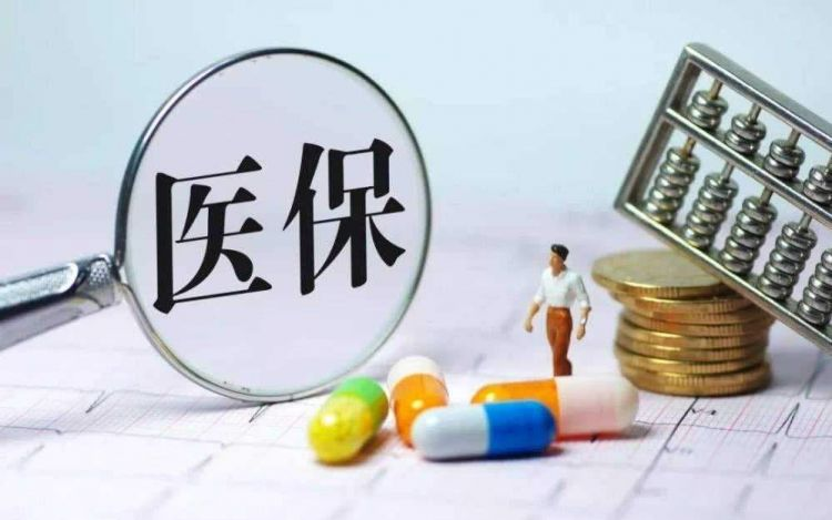 山東:舉報欺詐騙取醫保基金,最高獎勵10萬元