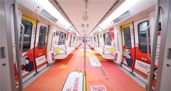 济南地铁1号线正式运营!每一站都是美景,车内泉城味十足!