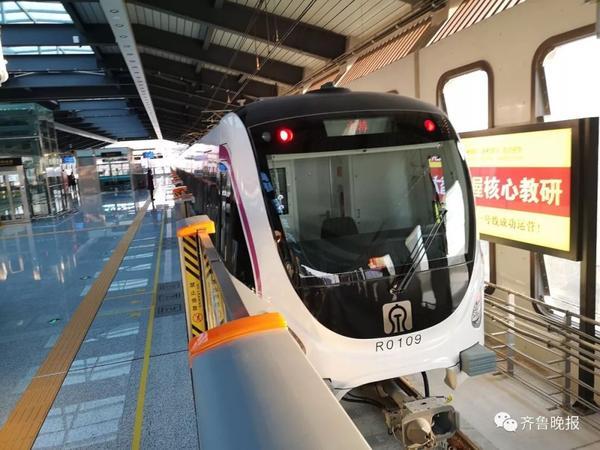 刚刚,济南地铁1号线正式商业运营!车内泉城味十足
