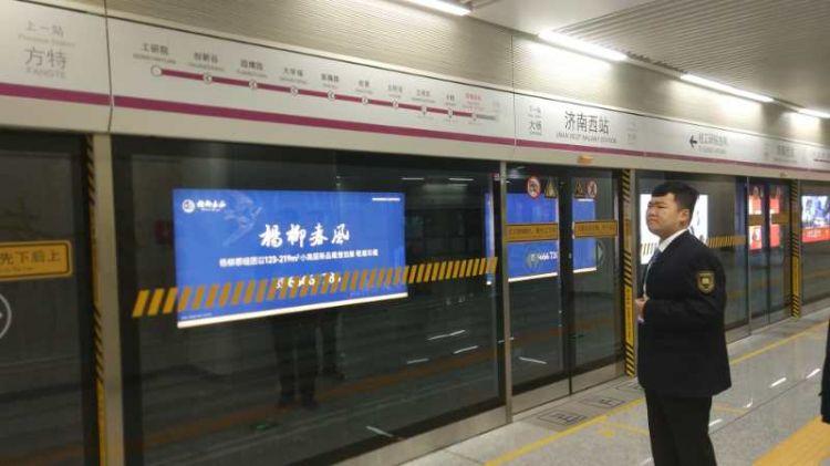济南首班地铁运营!市民5点赶早来体验:WIFI、公交卡买票都好用