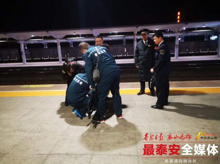 旅客列车上烫伤 在泰安紧急下车救治
