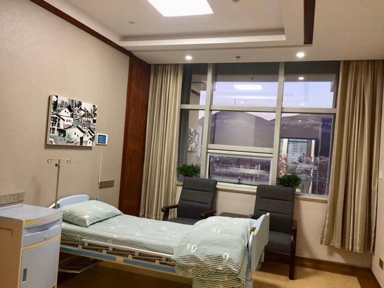 山东省中医院东院区(千佛山院区)老年医学科新病房开业 十大留学机构排名