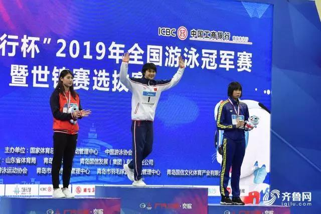 全国游泳冠军赛继续进行 王一淳50米蝶泳折桂