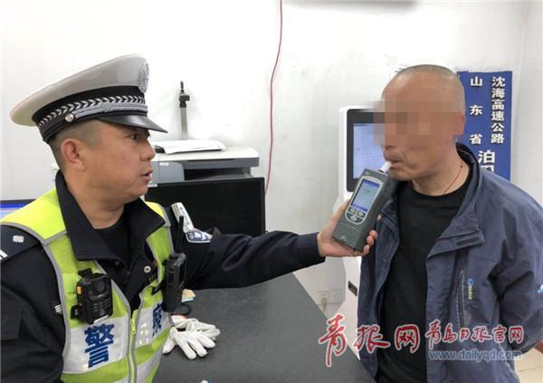 洋相百出!青岛又一批酒司机被交警曝光(名单)