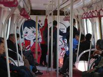 济南轨道交通1号线正式商业运营