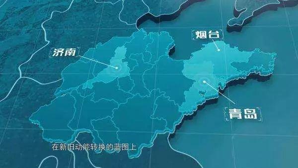 济南北上、青岛南下、烟台东渡,山东三核意欲何为?
