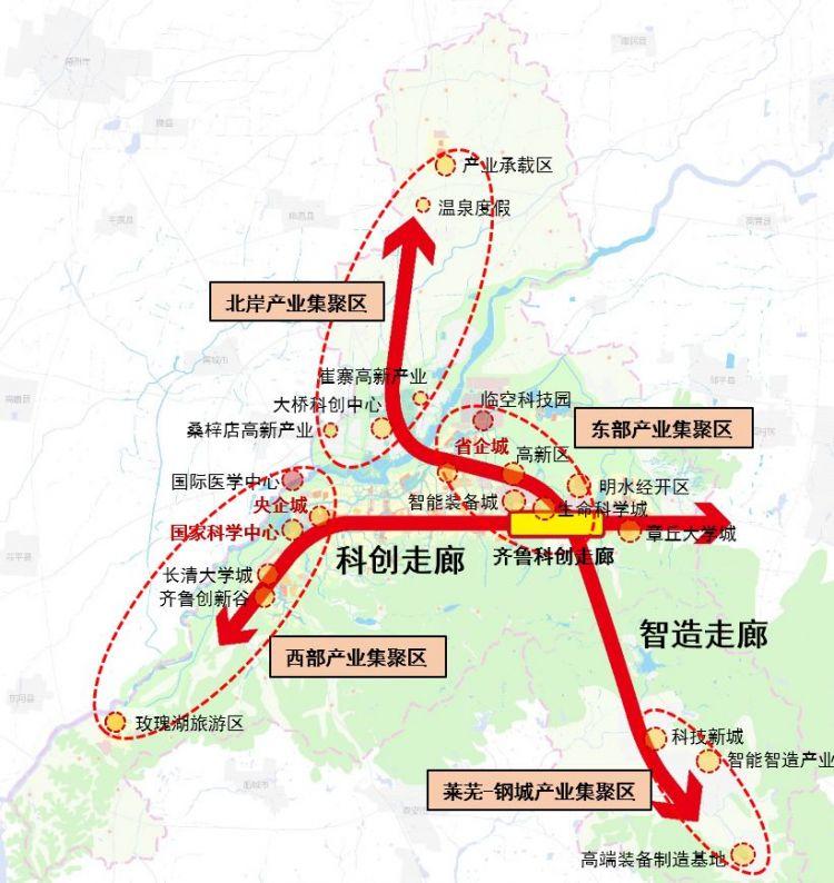4大行动如何改变济南?专家详解济南未来发展规划!
