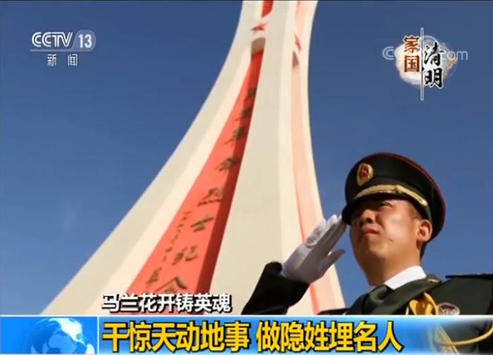 干惊天动地事 做隐姓埋名人:中国唯一核试验基地风云往事