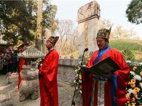 海内外孔子后裔在山东曲阜举行清明家祭